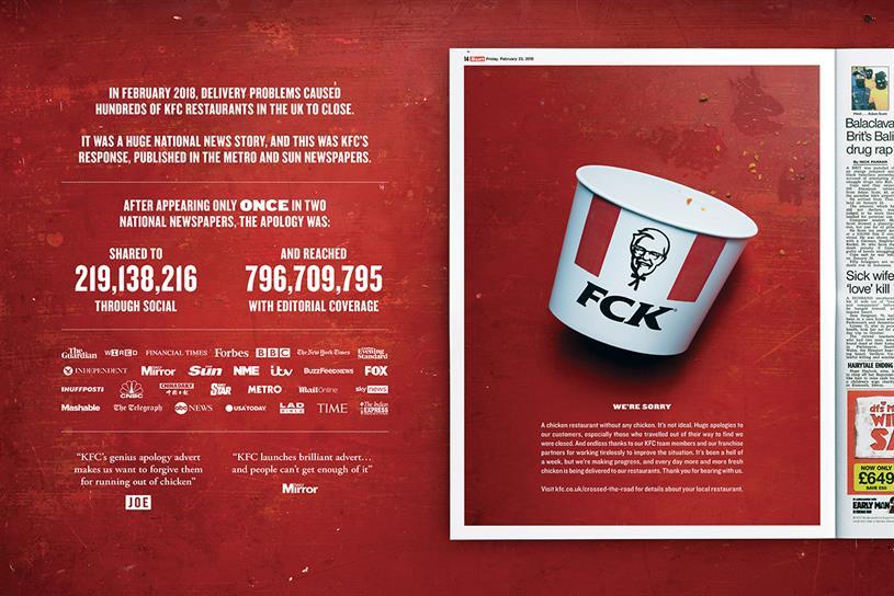 KFC-FCK-20180621062909415.jpg